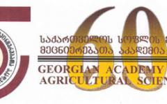 acad_logo-60-a.jpg